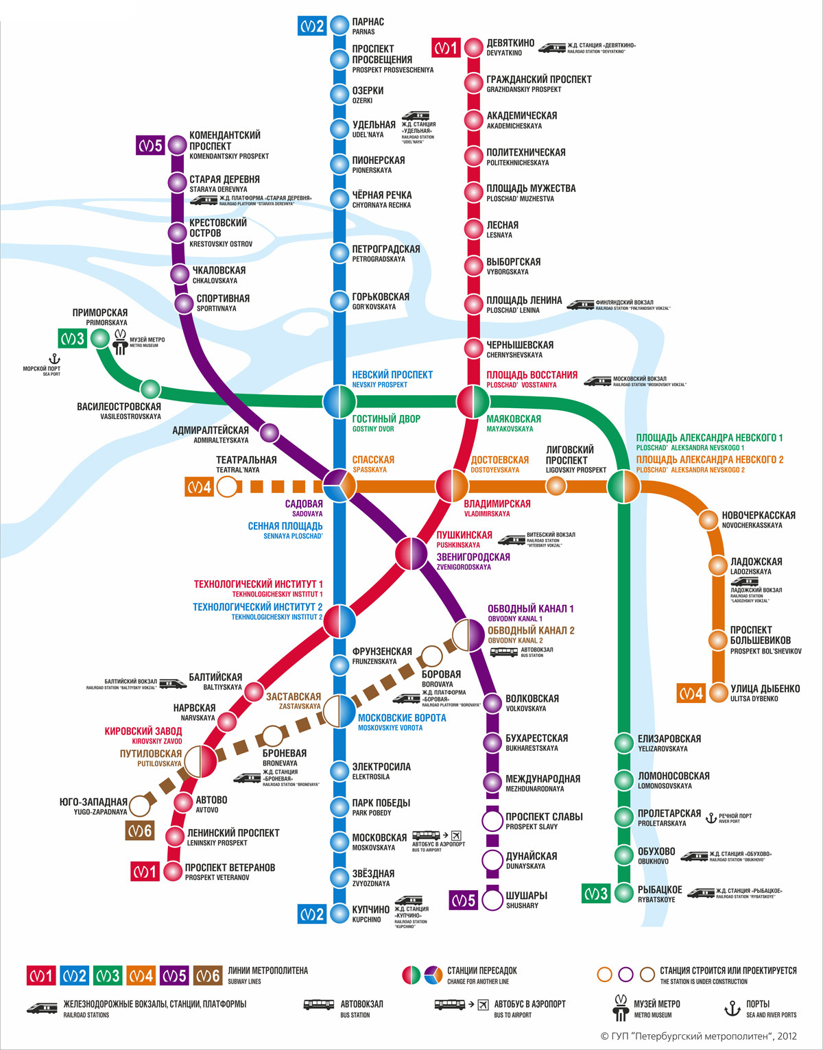 схема метро с аэпортами
